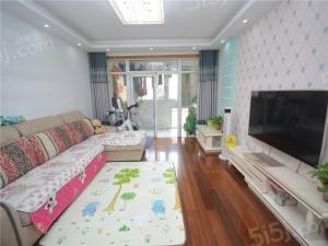 马群东 麒麟门锦绣花园精装3房 位置好 满五年无个税